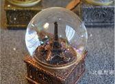 全館超增點大放送水晶球音樂盒創意生日禮物女生閨蜜10歲小女孩特別浪漫畢業送男生
