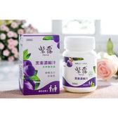 三多 紫露(黑棗濃縮汁)330g【德芳保健藥妝】