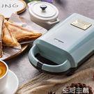 麵包機 日本Toffy網紅三明治輕食機早餐機面包機華夫餅機吐司壓烤機家用 生活主義