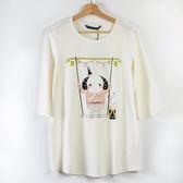 【MASTINA】巨蛋十周年聯名T恤(大象)-白  秋裝限定嚴選