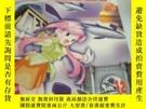 二手書博民逛書店青少年科技博覽2002年3-6.罕見9-12期8本Y419446