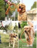 中型大型犬狗狗牽引繩帶金毛拉布拉多牛皮項圈遛狗繩子狗鏈子用品『艾莎嚴選』