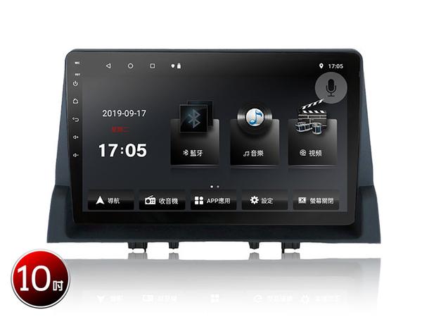 【JHY】2005~08年MAZDA6 m6專用10吋螢幕V55系列安卓機*雙聲控+藍芽+導航*8核心4+32