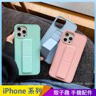 純色腕帶殼 iPhone SE2 XS Max XR i7 i8 plus 手機殼 魔方直邊 直角邊框 磁吸摺疊 全包邊軟殼