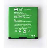 合晶 iNO CP100 專用原廠鋰電池*1