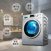 Hisense/海信 XQG100-S1208F 10公斤滾筒洗衣機全自動變頻家用 MKS全館免運
