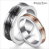 情侶對戒 西德鋼戒指「熱情火焰」單個價格 情人節推薦