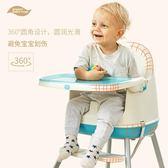 寶寶餐椅兒童餐桌椅嬰兒餐椅便攜幼兒座椅小孩多功能BB吃飯餐椅子 igo全館免運