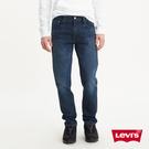 Levis 男款 上寬下窄 502 Taper牛仔褲 / 深藍微刷白 / 恆溫調節機能 / 彈性布料