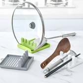 家用湯勺鍋鏟鍋蓋置物架 塑料鍋蓋架廚房收納置物架【庫奇小舖】