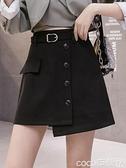 褲裙 不規則顯瘦高腰黑色西裝料A字包臀短裙褲半身裙女秋冬裙新款 coco