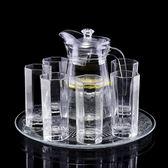 618好康鉅惠玻璃杯套裝泡茶杯啤酒杯果汁牛奶酒水杯