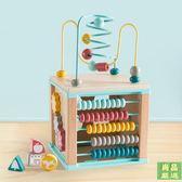 繞珠玩具兒童積木繞珠百寶箱早教串珠積木男女孩智力木質串珠玩具