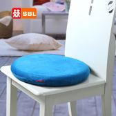 辦公室 慢回彈圓墊記憶棉座墊圓形椅子坐墊冬夏餐椅墊可拆洗SSJJG【時尚家居館】