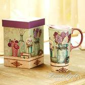 馬克杯 愛屋格林北歐ins風早餐杯 陶瓷超大帶蓋馬克杯簡約文藝大杯子定制 果果輕時尚