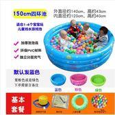 游泳池兒童充氣海洋球池加厚嬰兒游泳池寶寶釣魚玩具洗澡 Igo 貝芙莉女鞋