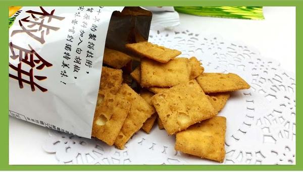 【佳瑞發‧菜脯餅/白胡椒餅/冬筍餅/小丸煎餅】鹹甜酥脆的好滋味,古早味經典重現。