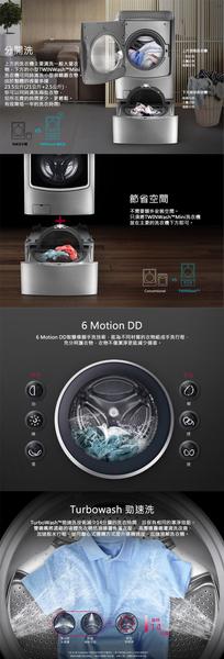 【LG樂金】21公斤 WiFi 直驅變頻 蒸洗脫烘滾筒洗衣機 F2721HTTV 典雅銀