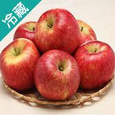 紐西蘭甜心蘋果35 /4粒(260g±5%/粒)【愛買冷藏】