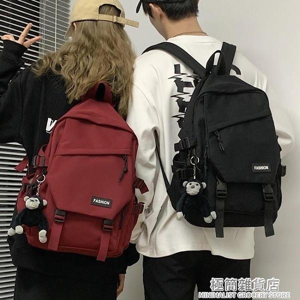 書包女韓版高中大容量百搭雙肩包男大學生時尚潮流ins風情侶背包 極簡雜貨