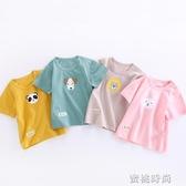寶寶短袖純棉T恤男童女童2020夏季薄款嬰兒童裝夏裝半袖上衣小童 『蜜桃時尚』