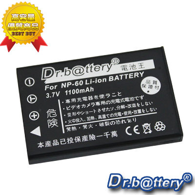 電池王 For SAMSUNG SLB1037/ SLB1137 系列高容量鋰電池 For DigiMax U-CA3 / U-CA4 / U-CA5 / U-CA401