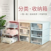 塑料內衣收納盒抽屜式收納柜家用內褲襪子整理箱分格儲物盒子透明 快速出貨 YJT