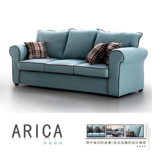 【預購】ARICA艾芮卡美式鄉村風三人沙發(DY2/9004藍色三人沙發)【DD House】
