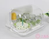 廚房塑料杯子奶瓶瀝水架碗碟架帶蓋收納盒筷子餐具置物架防塵防蟲