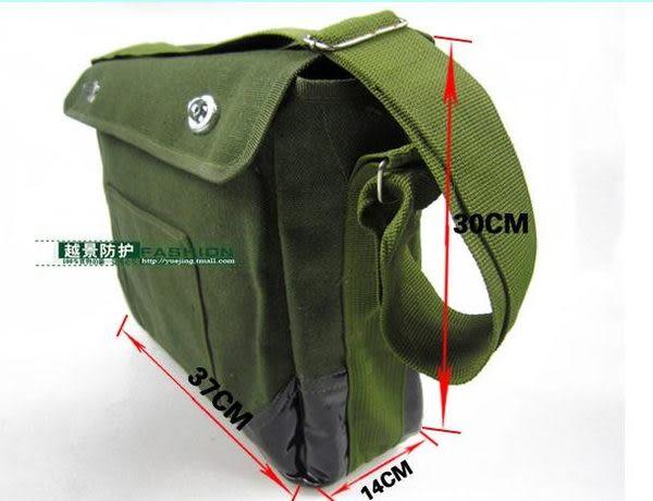 超酷背包式工具包