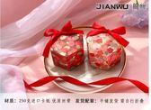 40個梅花喜糖盒子歐式結婚用品