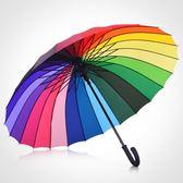 24骨超直桿彩虹傘長柄大雙人三人自動16色碰擊布晴雨彩色雨傘廣告WY【快速出貨八折優惠】