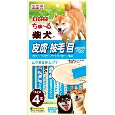 *WANG*日本CIAO INABA汪啾嚕狗肉泥14gx4入 日本原裝進口‧添加綠茶消臭配方‧特殊犬專用