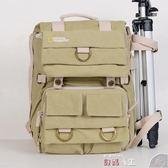 攝影背包國家地理NG5160雙肩攝影包男女休閒單反包數碼背包防水帆布相機包  數碼人生DF