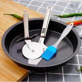 烘焙模具家用烤盤烘焙蛋糕模具盤烤箱【極簡生活館】