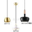【燈王的店】後現代燈飾 吊燈1燈 右圖下標區 ☆307134