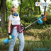 割草機 優動電動割草機小型家用除草機充電式果園手持鋰電草坪修剪打草機 快速出貨