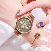 ins風抖音網紅同款女士手錶新款女學生韓版時尚簡約氣質防水女錶QM『摩登大道』
