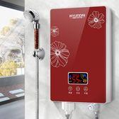 電熱水器 220V 即熱式電熱水器電家用速熱小型洗澡免儲水衛生間  igo 玩趣3C