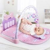 床鈴 兒童健身架器腳踏鋼琴 寶寶游戲毯0-1歲躺著的玩具3-6個月12益智【快速出貨八折搶購】