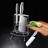 不銹鋼砧板架 菜板架子不銹鋼刀架 多功能刀具菜刀廚房用品置物架