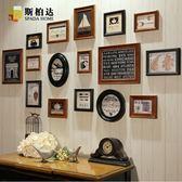 照片牆 美式復古實木照片墻客廳餐廳裝飾畫掛墻相框組合墻面【非凡】TW