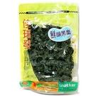 【佳瑞發‧鮮釀黑棗/大包裝】 精選大顆的天然黑棗,香Q口感讓人吃的意猶未盡。純素