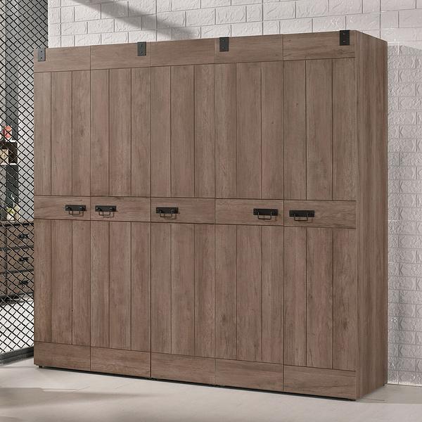 【森可家居】哈珀6.7尺組合衣櫥(全組) 8CM552-1 衣櫃 木紋質感