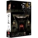 家有九鳳 DVD ( 李明啟/朱媛媛/姜武 )