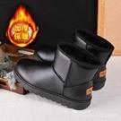 男靴 冬季年新款防水皮面雪地靴男靴大碼短靴保暖黑色加厚加絨棉鞋 星河光年