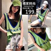 克妹Ke-Mei【AT53152】歐美時尚牛油果綠深V撞色吊帶長版針織背心