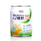 力增飲10蛋白管理-杏仁口味(237ml...