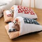 日式貓咪睡袋冬季保暖羊羔絨貓窩封閉式可拆洗被窩寵物狗睡覺【全館免運】