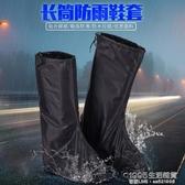 雨鞋套 高筒防雨鞋套男女摩托車防水鞋套防雨鞋套防滑加厚耐磨騎車鞋套 1995生活雜貨